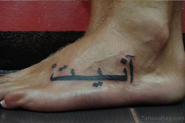 Arabic Word Foot Tattoo