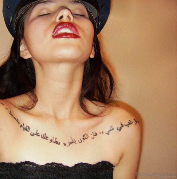 Arabic Word Tattoo On Chest