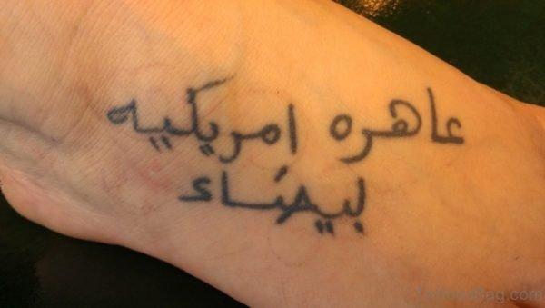 Arabic Wording Tattoo