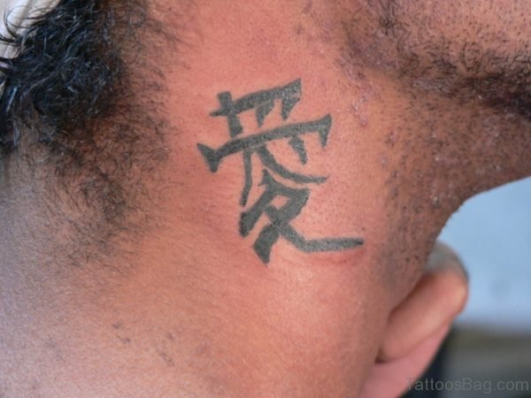 Attractive Chinese Neck Tattoo