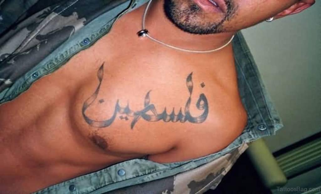 Guys tumblr arab Arab Muscle