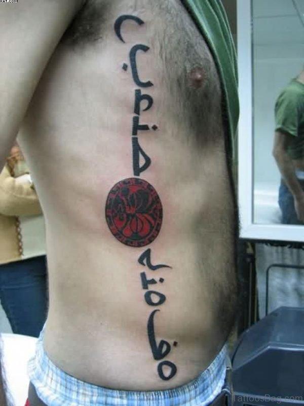 Best Arabic Wording Tattoo For Men On Rib Side
