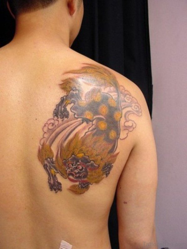 Blade Japanese Tattoo Symbol