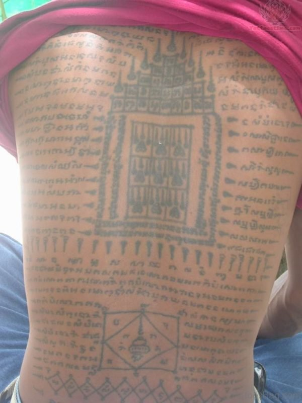 Buddhist Wording Tattoo