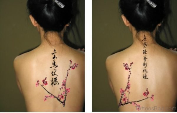 Cherry Blossom Chinese Tattoo On Neck