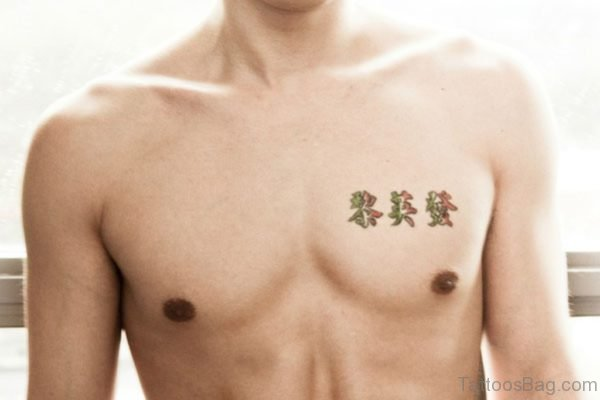 Chinese Characters Tattoo