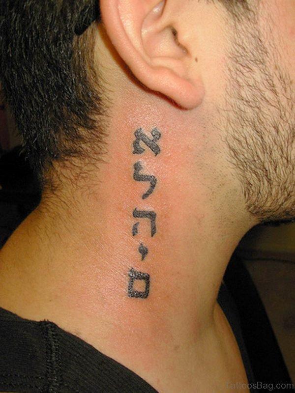 Chinese Name Tattoo