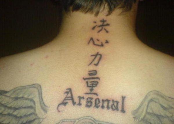 Chinese Neck Tattoo Design