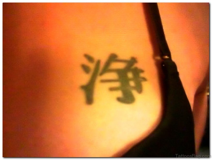 53 Delightful Chinese Symbol Neck Tattoos