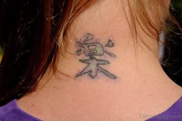 Chinese Tattoo On Neck Back