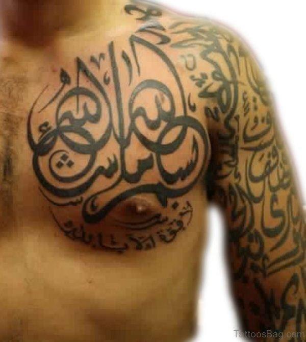 Classic Arabic Tattoo