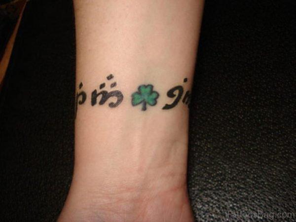 Cute Small Leaf Tattoo On Wrist