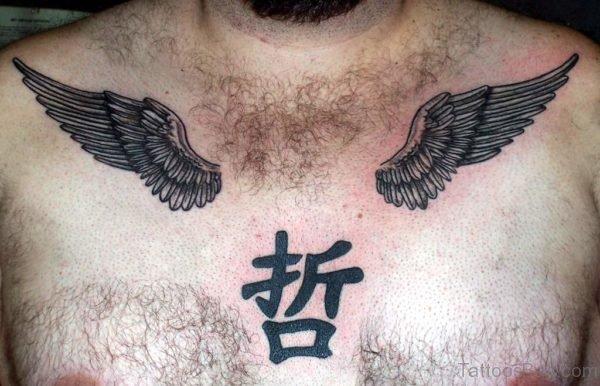 Eagles Wings Tattoo