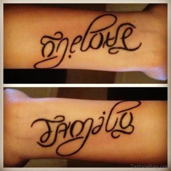 Fantastic Family Ambigram Word Tattoo On Wrist