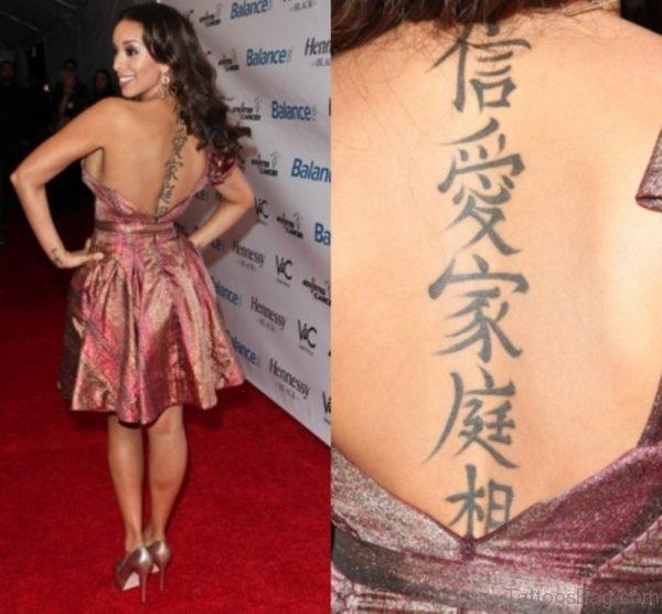 Gloria Govan Chinese Symbol Tattoo