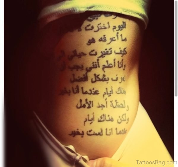 Gorgeous Arabic Tattoo