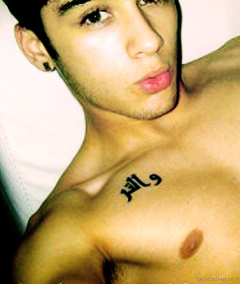 41 Arabic Tattoos For Chest