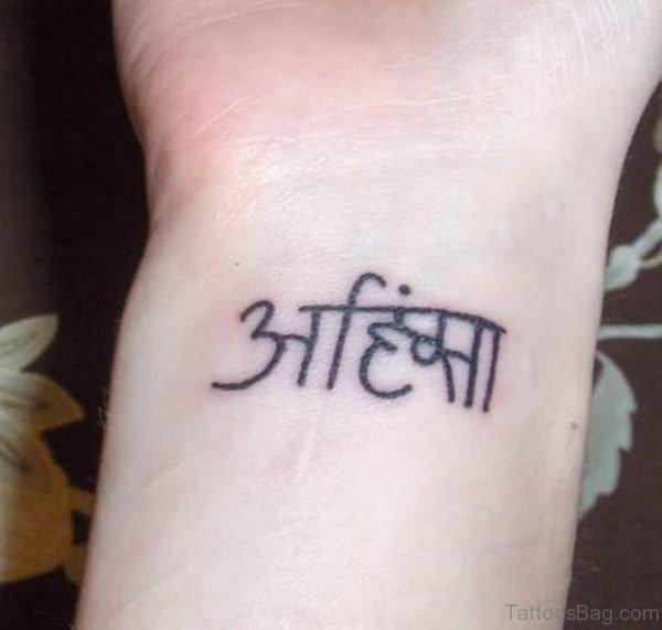 Hindi Word Tattoo