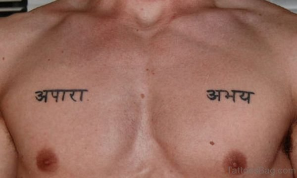 Hindi Word Tattoo