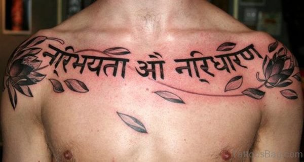 Hindu Religious Wording Tattoo On Chest