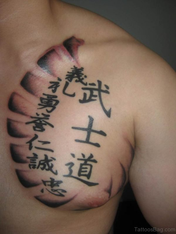 Japanese Wording Tattoo On Chest