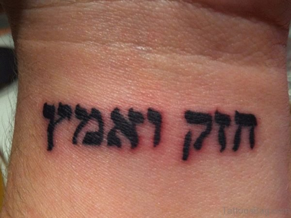 Japanese Wording Tattoo On Wrist
