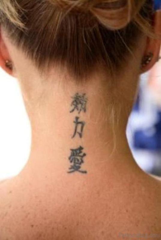 Kanji Word Tattoo On Neck