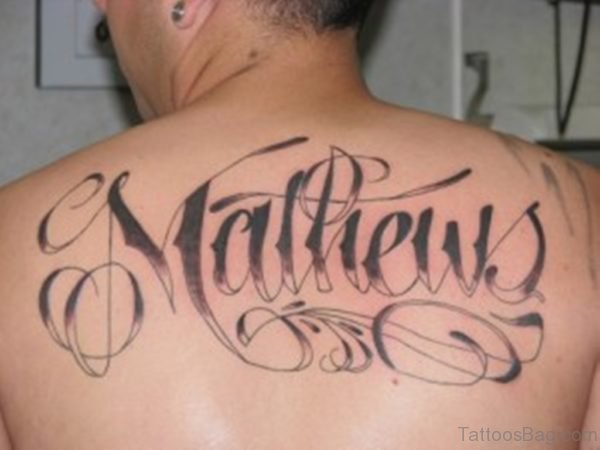 Name Ambigram Tattoo On Back