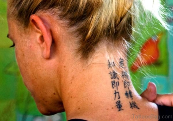 Nice Chinese Letters Tattoo On Neck