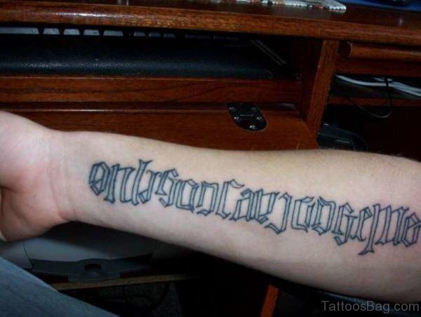 Only God Can Judge Me Ambigram Tattoo