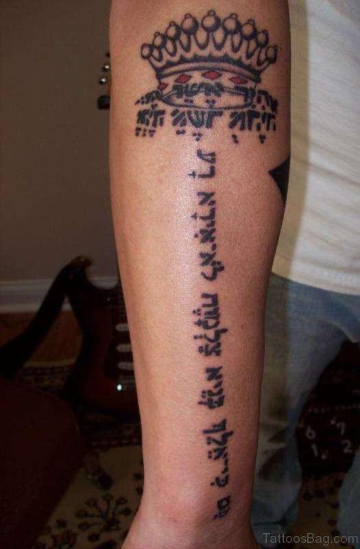 Stunning Wording Tattoo