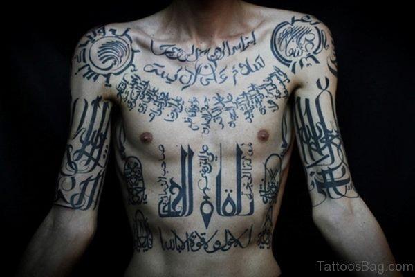Stylish Arabic Tattoo