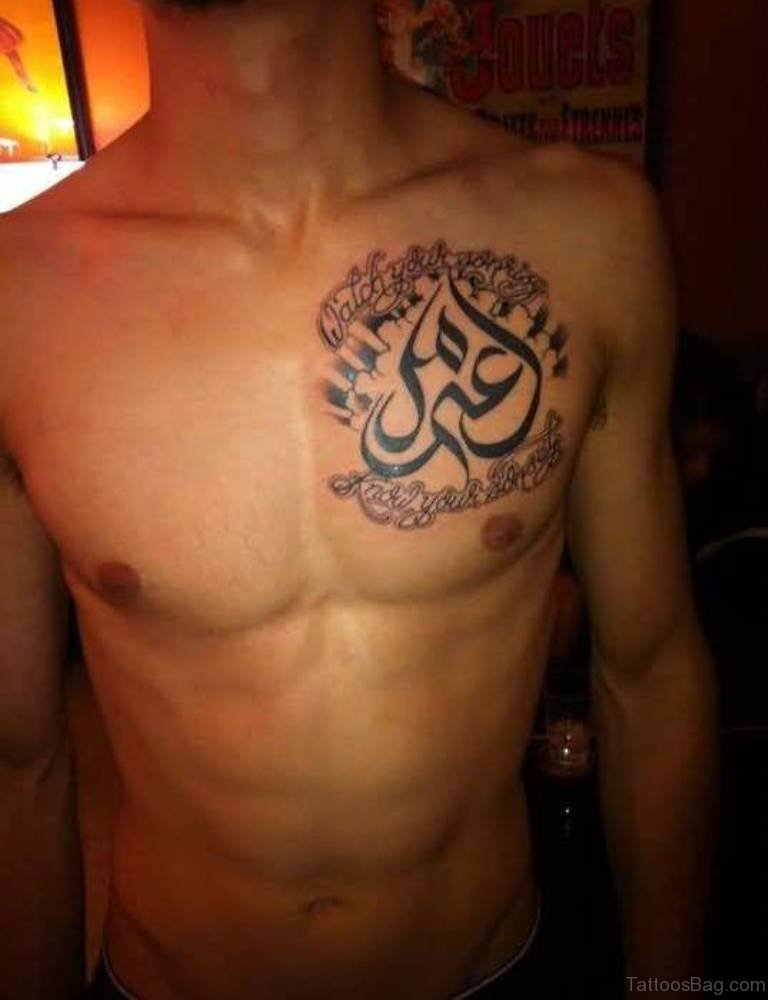 41 arabic tattoos for chest. Black Bedroom Furniture Sets. Home Design Ideas