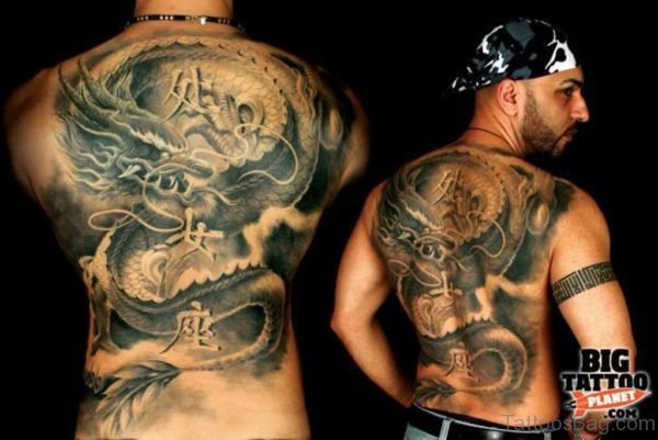 Stylish Eagle Tattoo