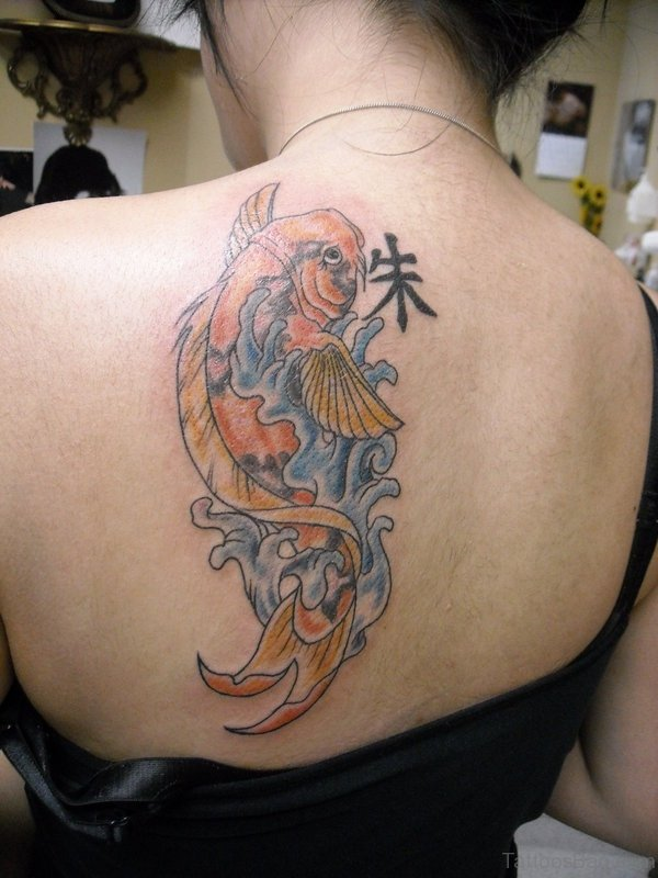 Sweet Colorful Shoulder Blade Tattoo