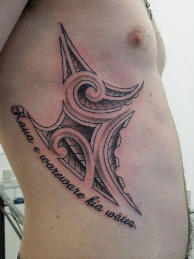 Tribal-Tattoos Wording-And-Tribal-Tattoo