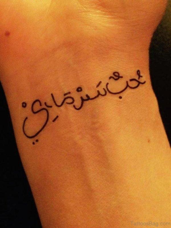 Wording Tattoo On Wrist Image