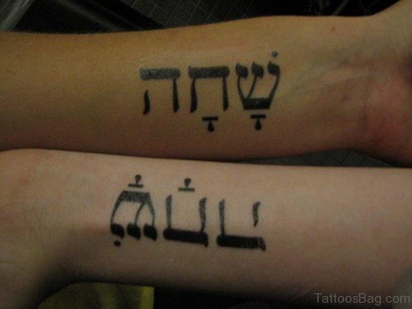 Wording Tattoo design Image