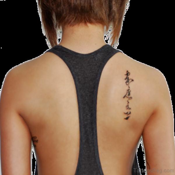 Amazing Chinese Tattoo On Back
