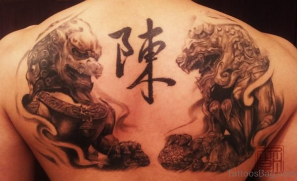 Amazing Lions Tattoo Design On Back