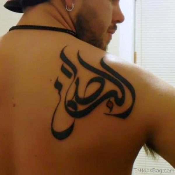 Arabic Back Body Tattoo