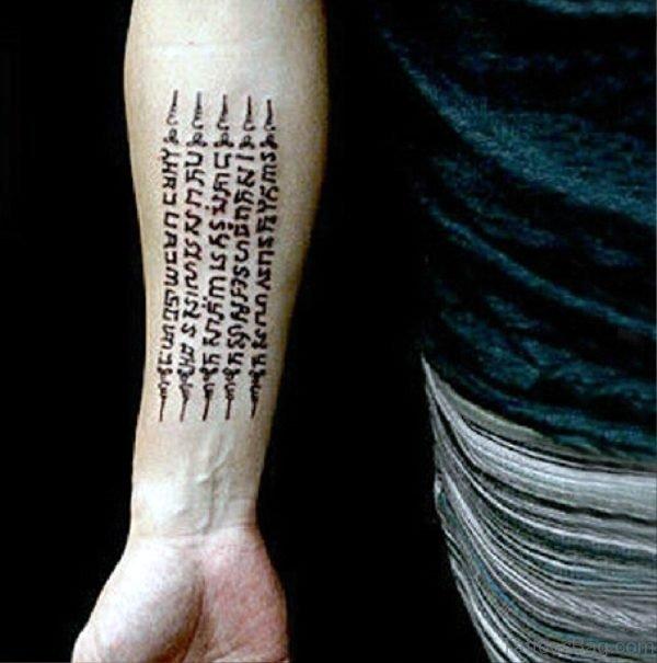 Arabic Fonts Tattoo Design On Arm