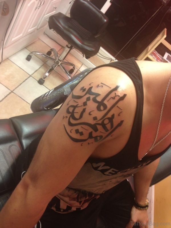 Arabic Funky Tattoo On Shoulder