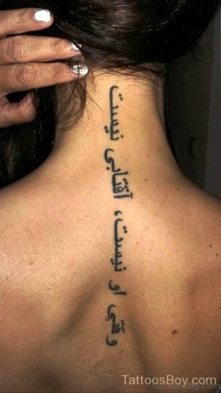 78 traditional arabic tattoos on back for Arabic lettering tattoo generator