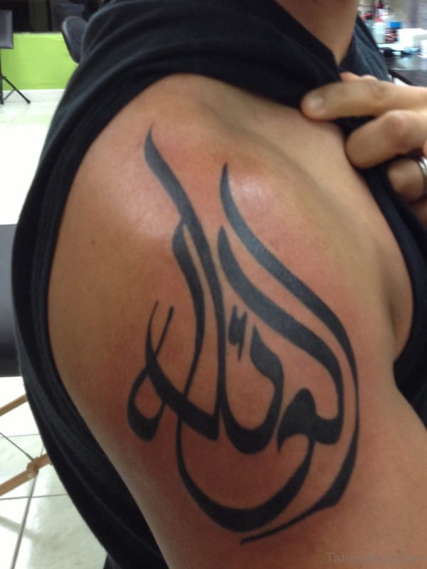 Arabic New Shoulder Tattoo