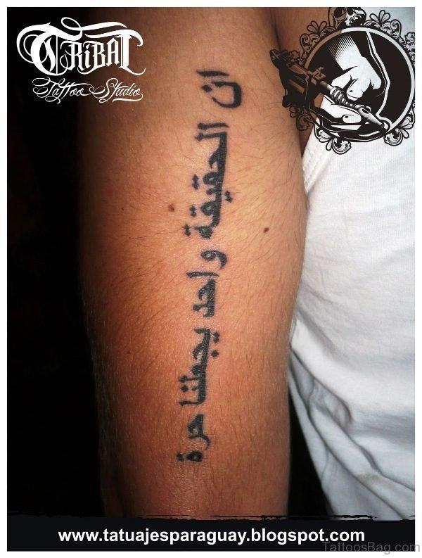 Arabic Tattoo On Arm