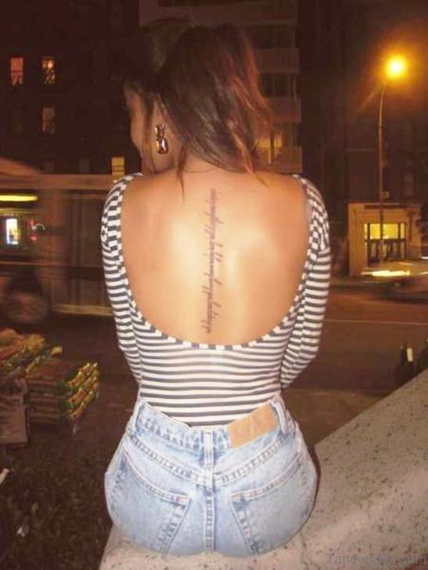 Arabic Tattoo On Back Photo