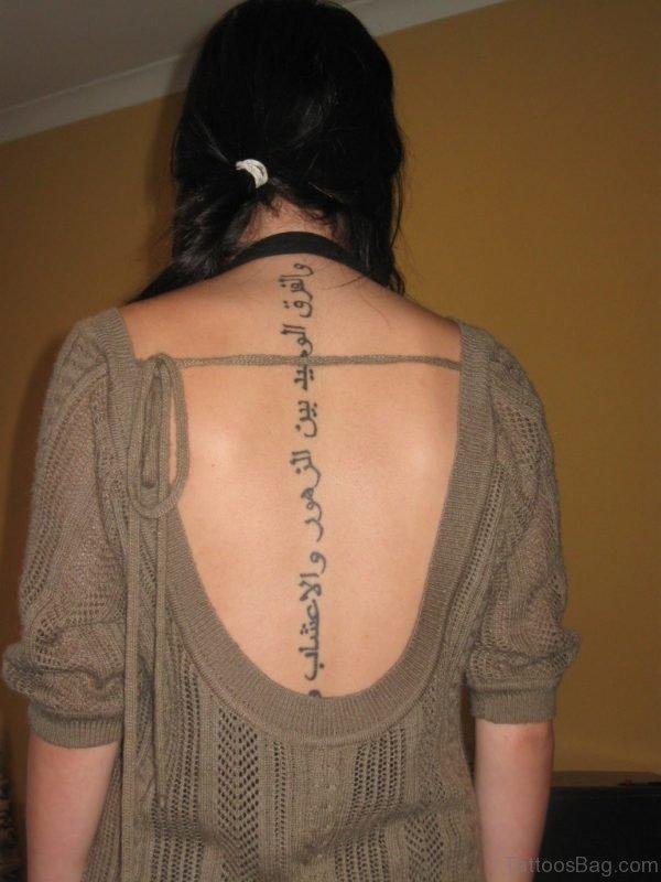 Arabic Tattoo On Womens Back Body