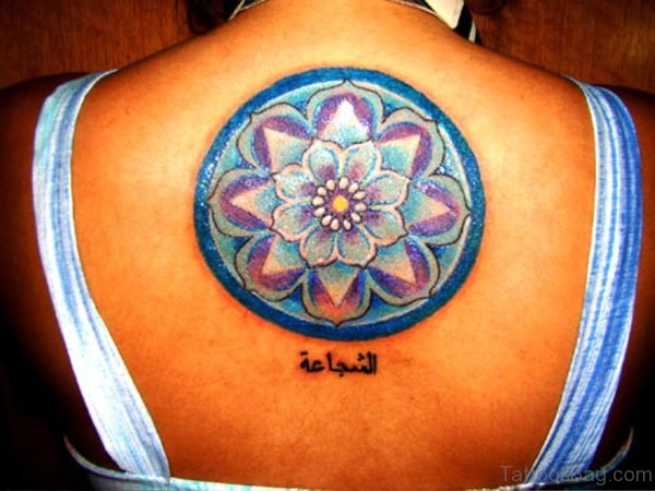Arabic With Flower Tattoo Design On Back