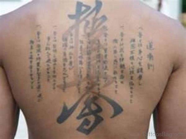 Asian Wording Tattoo